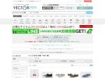 https://vector-park.jp/list/?kw=%A5%D0%A5%F3%A5%BA+VANS