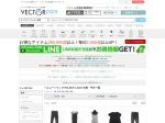 https://vector-park.jp/list/?kw=%A5%D8%A5%EB%A5%E0%A1%BC%A5%C8%A5%E9%A5%F3%A5%B0+HELMUT+LANG