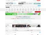 https://vector-park.jp/list/?kw=%A5%E8%A5%A6%A5%B8%A5%E4%A5%DE%A5%E2%A5%C8+YOHJI+YAMAMOTO