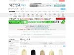 https://vector-park.jp/list/?kw=%CC%D3%C8%E9&cgt1=&send_sid=1
