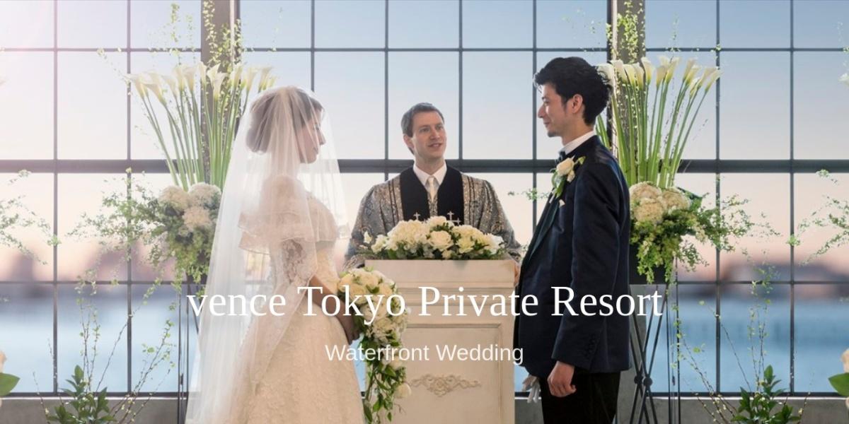 Screenshot of vence-wedding.com