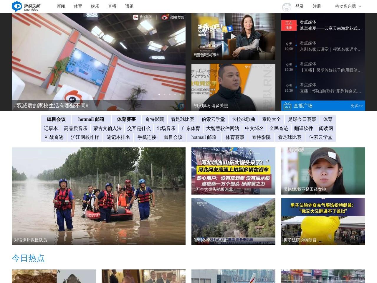 视频:李阳被曝家暴女儿后续 工作人员称其仍在开课