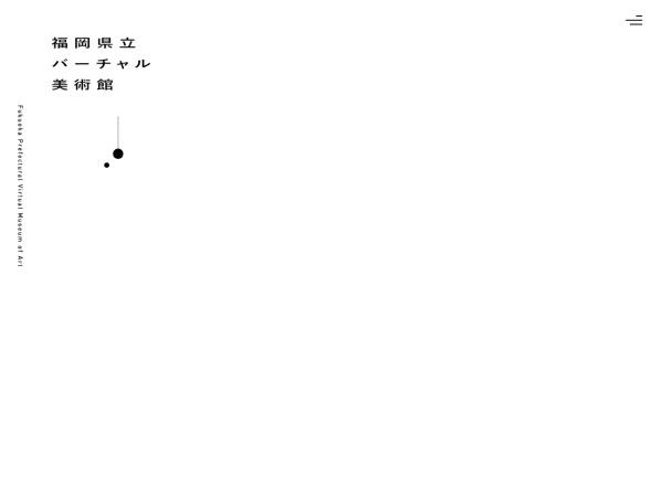 Screenshot of virtualmuseum.fukuoka-kenbi.jp