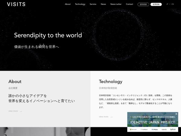 Screenshot of visits.world