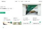Screenshot of wacul.co.jp