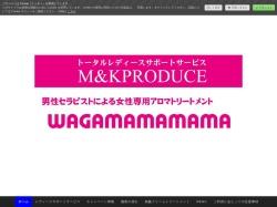 Screenshot of wagamamamama.jimdofree.com