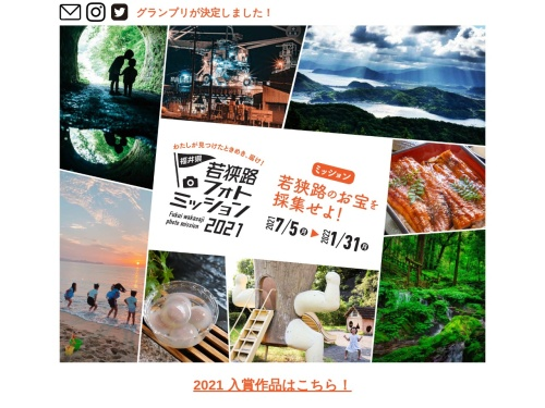 Screenshot of wakasaji.jp