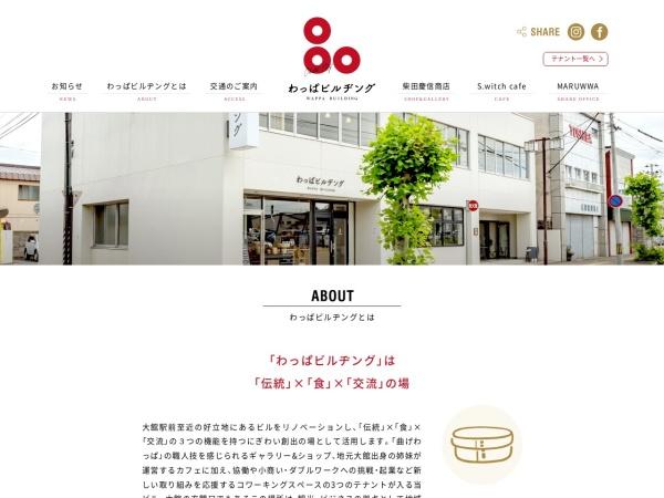 Screenshot of wappa-building.com
