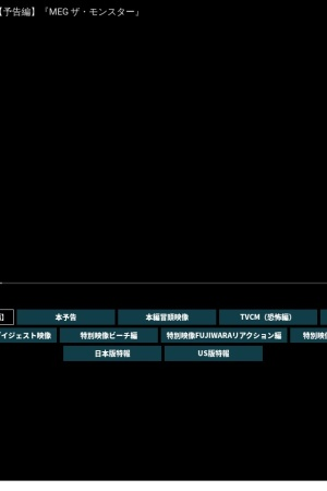 Screenshot of warnerbros.co.jp