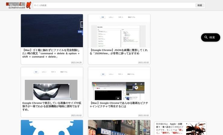 Screenshot of wayohoo.com