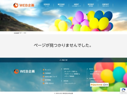 https://webkikaku.co.jp/blog/wordpress/pagespeed-insights-javascript-css-rendering-block/