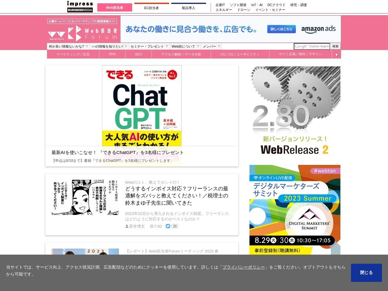 【自動投稿】 【北海道・札幌】SEO対策会社ーデジマチェーンのおすすめ12社厳選比較!Webマーケティングで …