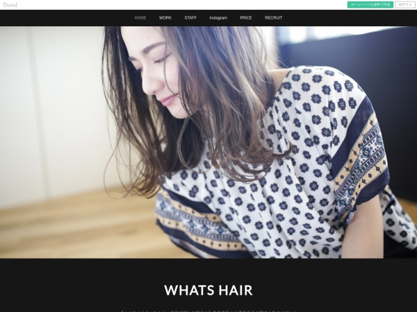 Screenshot of whatshair.shopinfo.jp