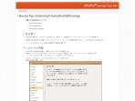 Screenshot of wiki.ubuntulinux.jp