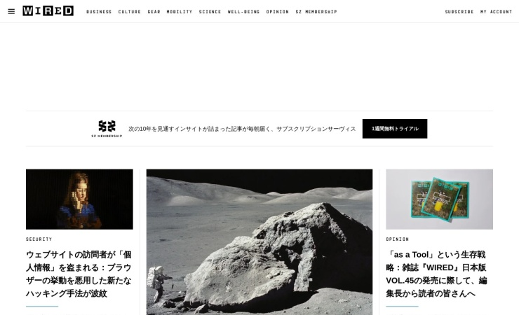 Screenshot of wired.jp