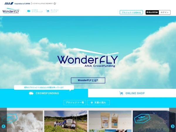 Screenshot of wonderfly.jp