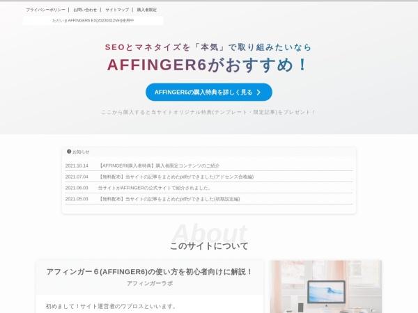 Screenshot of wordpress-theme.jp