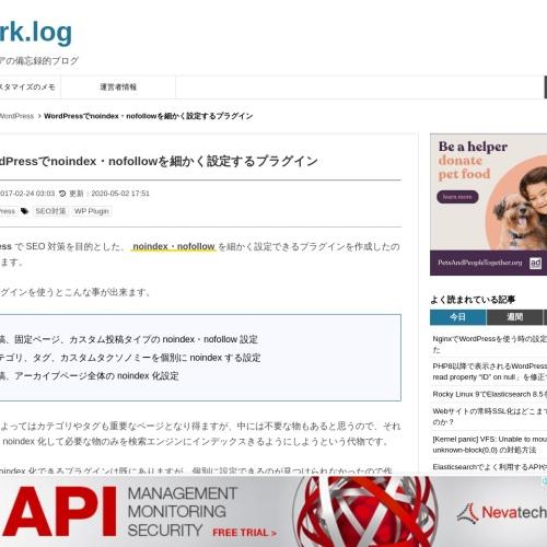 Screenshot of worklog.be