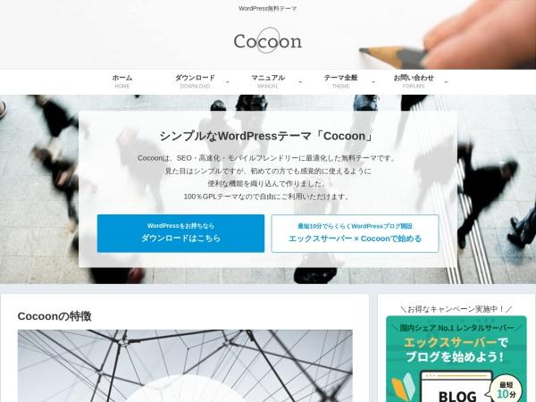 Screenshot of wp-cocoon.com