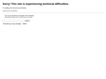 https://wpdocs.osdn.jp/Main_Page