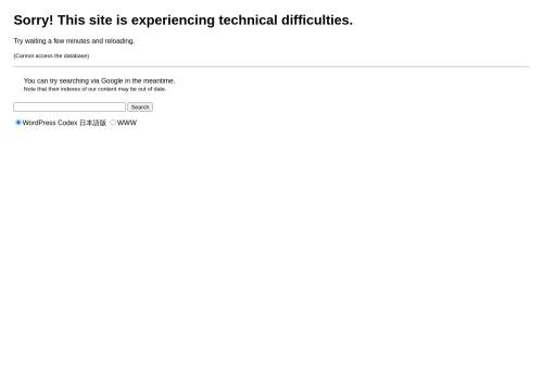 Screenshot of wpdocs.osdn.jp