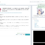 Screenshot of www.2ch.net