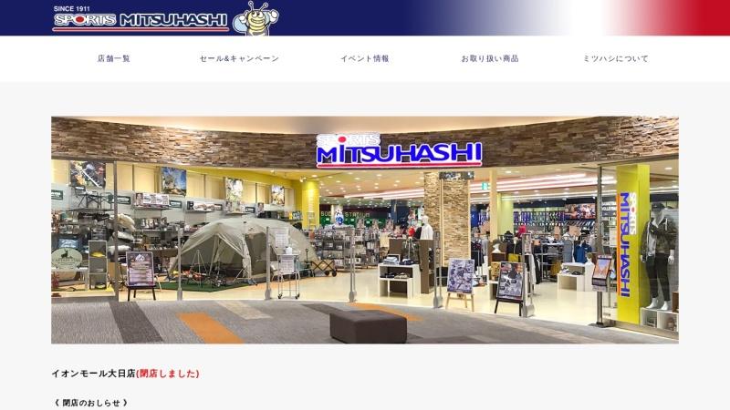 Screenshot of www.3284.net