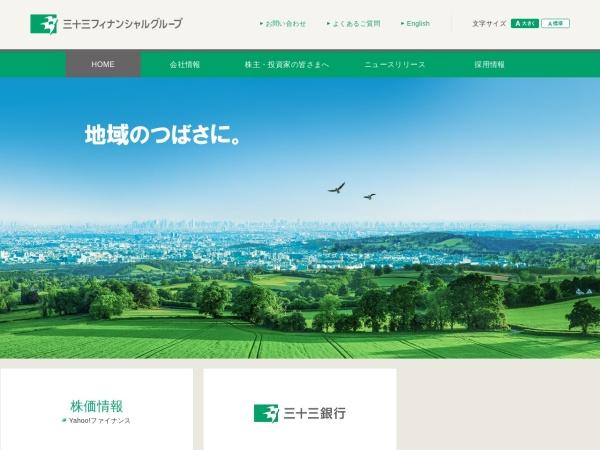 Screenshot of www.33fg.co.jp
