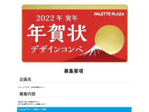 Screenshot of www.80210.com