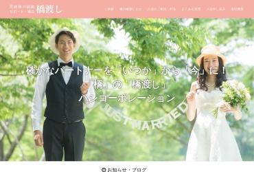 Screenshot of www.8484.co.jp