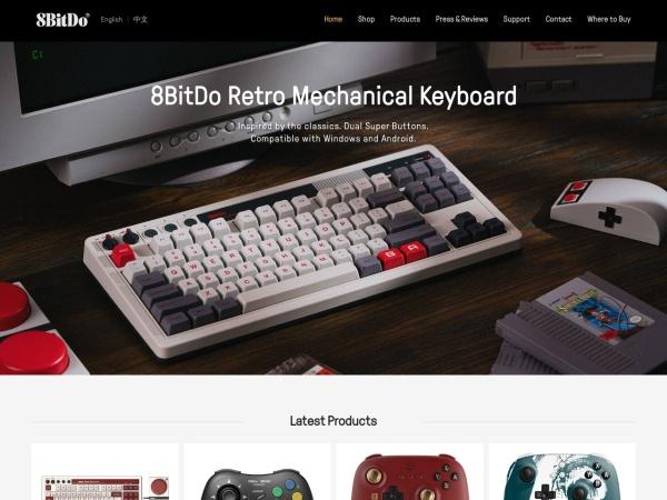 Captura de pantalla de www.8bitdo.com