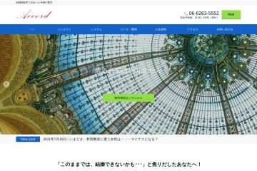 Screenshot of www.ac-cord.com