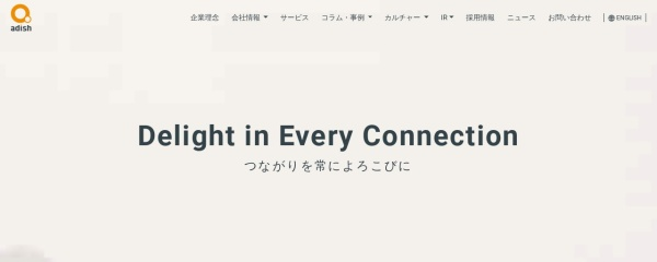 Screenshot of www.adish.co.jp