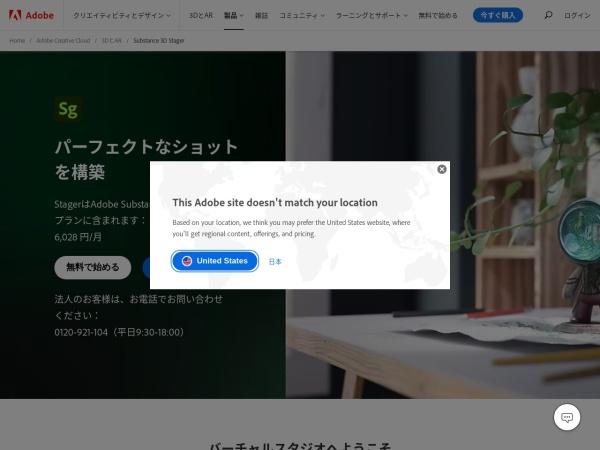 Screenshot of www.adobe.com