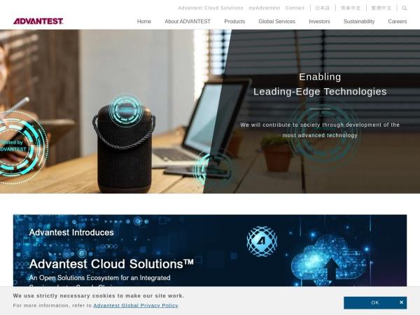 Screenshot of www.advantest.com