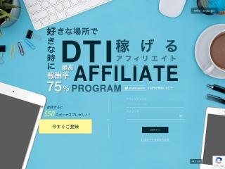 Screenshot of www.affiliate-dti.com