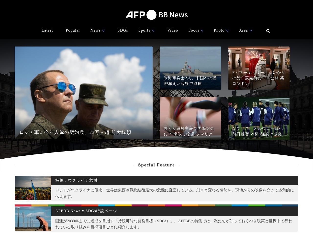 中止のフィギュア中国杯、トリノで代替開催 写真1枚 国際ニュース – AFPBB News