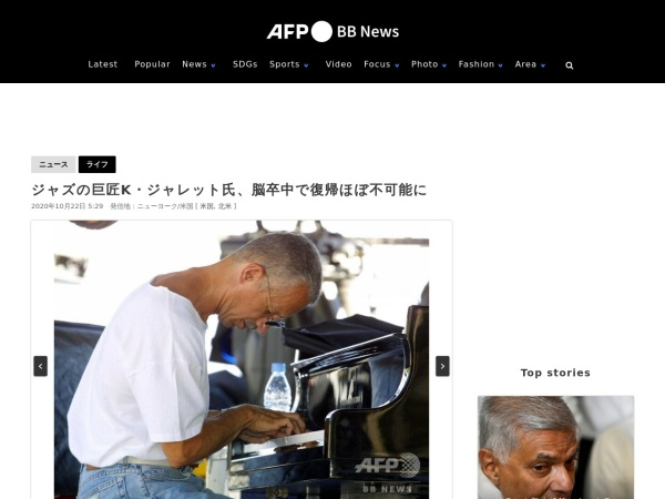 Screenshot of www.afpbb.com