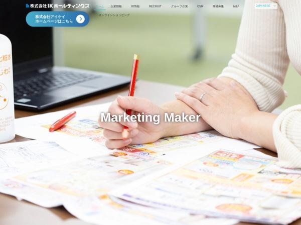Screenshot of www.ai-kei.co.jp