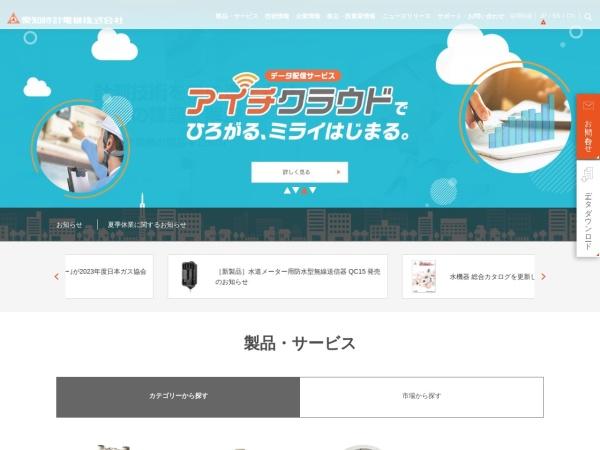 Screenshot of www.aichitokei.co.jp