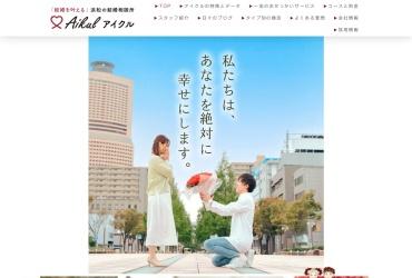 Screenshot of www.aikul.net