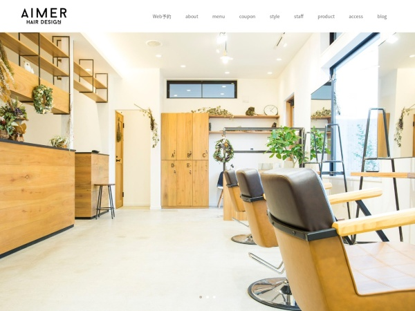 Screenshot of www.aimer-hair-design.com