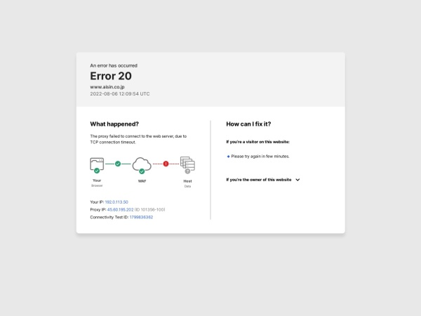 Screenshot of www.aisin.co.jp