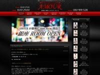 Screenshot of www.akiba-amour.com