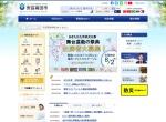Screenshot of www.akitakata.jp