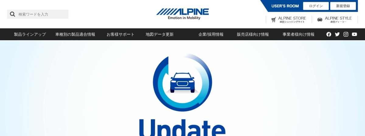 Screenshot of www.alpine.co.jp