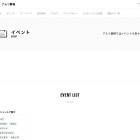 Screenshot of www.alts.co.jp