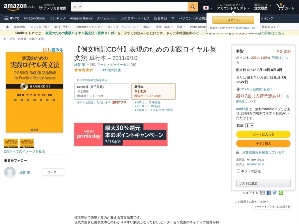 https://www.amazon.co.jp/dp/4010312998/ref=cm_sw_r_tw_dp_x_FBoazbHVD9EGR