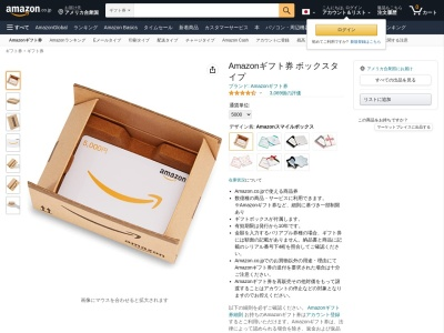 https://www.amazon.co.jp/dp/B0101JJR94/?_encoding=UTF8&camp=247&creative=1211&keywords=amazon%20%E3%82%AE%E3%83%95%E3%83%88&linkCode=ur2&qid=1475962047&sr=1&tag=3dcgweb-22