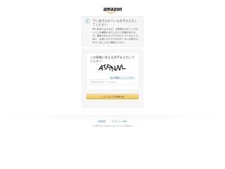 https://www.amazon.co.jp/gp/product/B00MA6KJ3U?ie=UTF8&tag=kitazonoyakky-22&camp=247&linkCode=xm2&creativeASIN=B00MA6KJ3U
